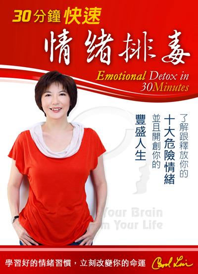 ed-book4chinese (1)